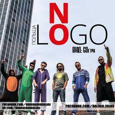 Концерт гурту No Logo