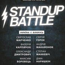Stand Up Battle «Україна vs Білорусь»