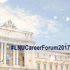 Форум кар'єри у Львівському університеті 2017