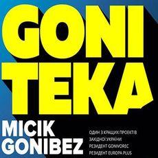 Вечірка Goniteka