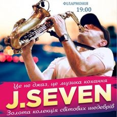 Концерт саксофоніста J.Seven