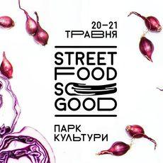 Фестиваль вуличної їжі: Street Food So Good 2017