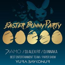 Вечірка Easter Bunny Party