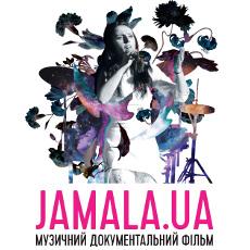 Фільм «Jamala.UA»
