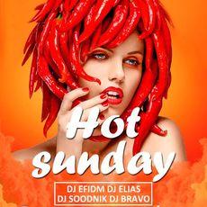 Вечірка Hot Sunday