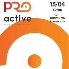 Презентация журнала PROactive