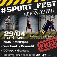 Спортивний фестиваль «Брюховичі Sport_fest»
