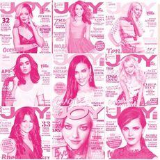 Гранд Фінал Всеукраїнського конкурсу краси Miss JOY 2017