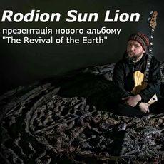 Презентація нового альбому басиста Rodion SUN LION