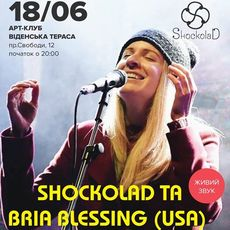 Концерт ShockolaD та Bria Blessing (USA)