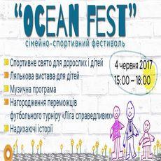 Сімейно-спортивний фестиваль Ocean Fest