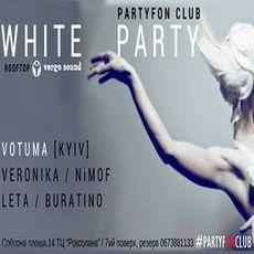 Вечірка White Party / Vergo Sound Rooftop