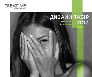 Creative design school