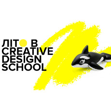 Літня школа дизайну від Creative design school