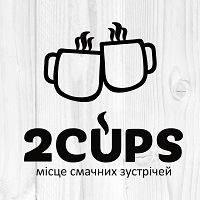 Мережа кав'ярень 2CUPS
