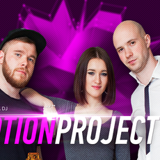 Вечірка Deep Motion Project