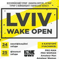 Чемпіонат з вейкбордінгу Lviv Wake Open