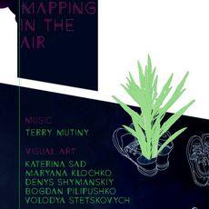 Мистецька акція «Маппінг In the Air»