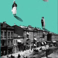 Дискусія «Місто vs столиця: непроста біографія Києва»