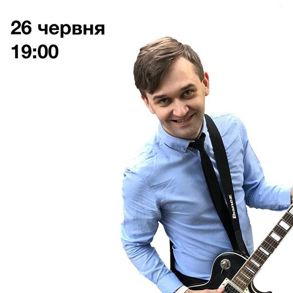 Василь Васильців – Концерт до Дня народження