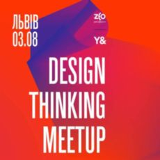 Design Thinking Meetup