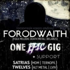 Концерт Forodwaith