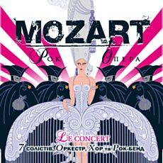 Mozart L'Opera Rock Le Concert