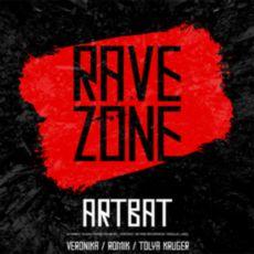 Вечірка Rave Zone