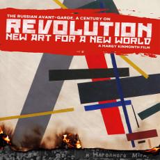 Фільм «Революція – нове мистецтво для нового світу»