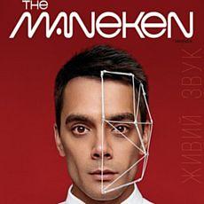 Концерт музичного проекту The Maneken