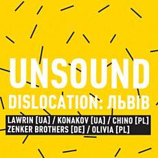 Вечірка Unsound Dislocation