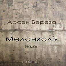 Виставка Арсена Берези «Меланхолія. Hüzün»