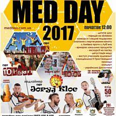 Фестиваль меду та музики Med Day 2017