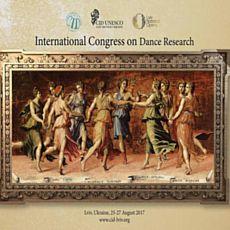 Міжнародний конгрес з досліджень у сфері танців