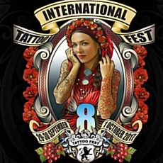 WEST Tattoo FEST 2017