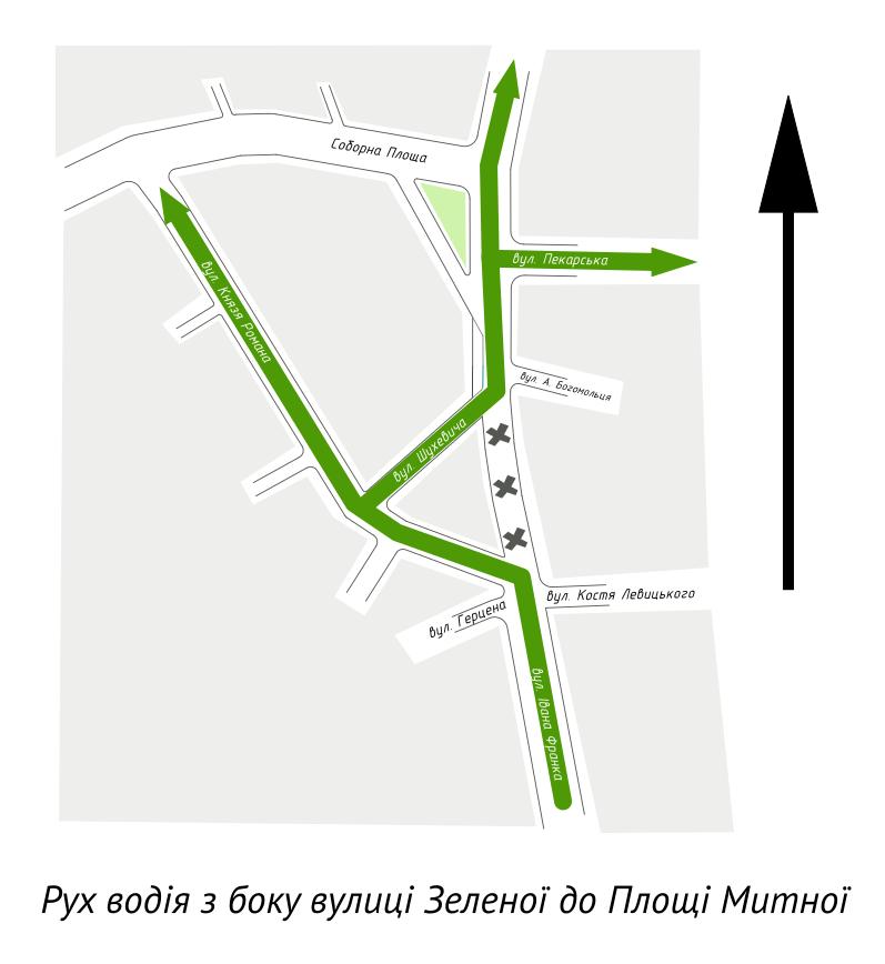 Проїзд вулиці Франка з боку вулиці Зеленої до Площі Митної. З 20 серпня 2017 року