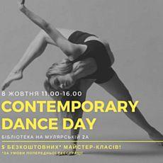 Майстер-класи Contemporary Dance Day