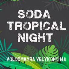 Вечірка Soda Tropical Night