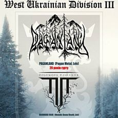 Концерт West Ukrainian Division III