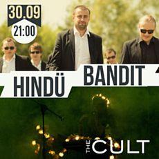 Концерт BandIT vs HINDÜ