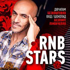 Вечірка RnB Stars