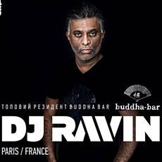Вечірка DJ Ravin
