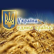 Концерт «Для Тебе Україно»