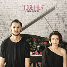 Концерт Єгора Грушина з програмою «Together»