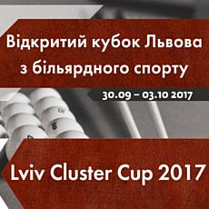Відкритий кубок Львова з більярдного спорту Lviv Cluster Cup 2017