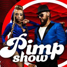 Вечірка Pimp Show