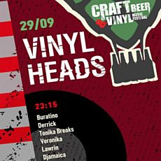 Вечірка Vinyl Heads