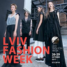 Lviv Fashion Week SS 2018