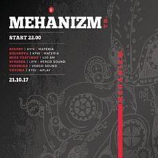 Вечірка MEHANIZM