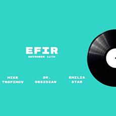 Вечірка EFIR